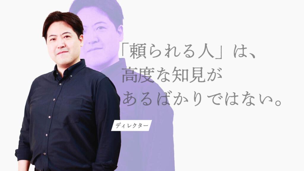 小田部崇写真1