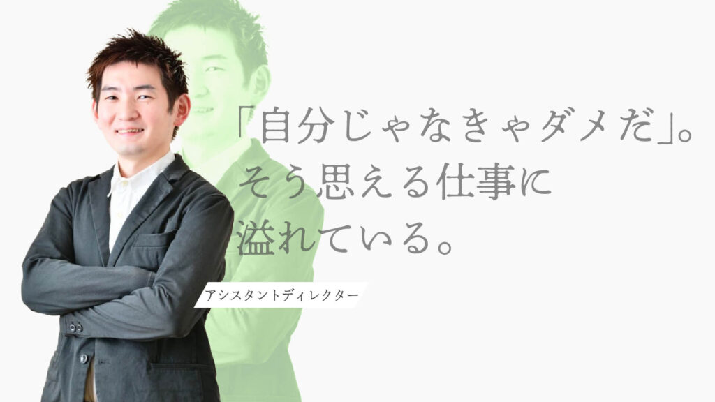 picture-tsutomu
